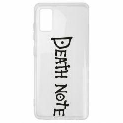 Чохол для Samsung A41 Death note name