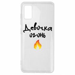 Чехол для Samsung A41 Девочка огонь