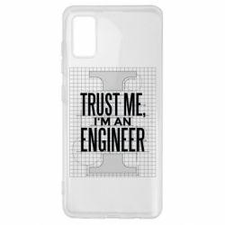 Чохол для Samsung A41 Довірся мені я інженер