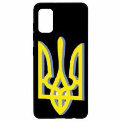 Чохол для Samsung A41 Двокольоровий герб України