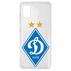 Чехол для Samsung A41 Dynamo Kiev