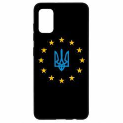 Чехол для Samsung A41 ЕвроУкраїна