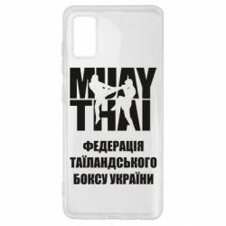 Чехол для Samsung A41 Федерація таїландського боксу України