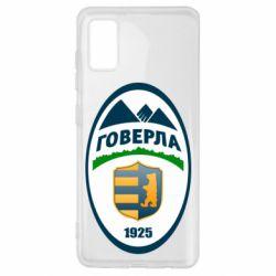 Чехол для Samsung A41 ФК Говерла Ужгород