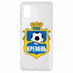 Чохол для Samsung A41 ФК Кремінь Кременчук