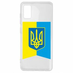 Чехол для Samsung A41 Flag with the coat of arms of Ukraine