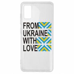 Чехол для Samsung A41 From Ukraine with Love (вишиванка)