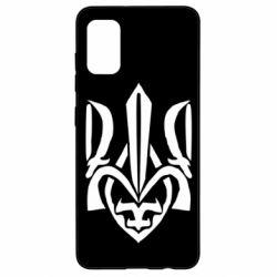 Чохол для Samsung A41 Гарний герб України