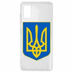 Чехол для Samsung A41 Герб неньки-України