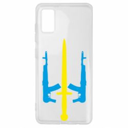 Чохол для Samsung A41 Герб України з автоматами та мечем