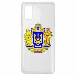 Чехол для Samsung A41 Герб Украины полноцветный