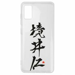 Чохол для Samsung A41 Ghost Of Tsushima Hieroglyphs