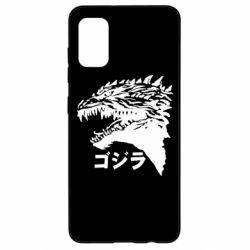Чохол для Samsung A41 Godzilla in japanese