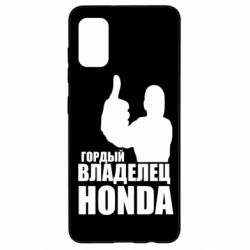 Чохол для Samsung A41 Гордий власник HONDA