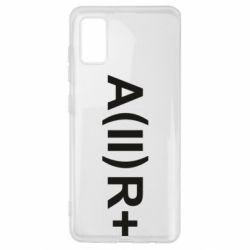 Чехол для Samsung A41 Группа крови (2)А+