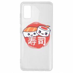 Чехол для Samsung A41 Happy sushi