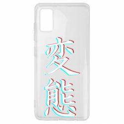 Чехол для Samsung A41 HENTAI JAPAN GLITCH