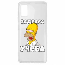 Чохол для Samsung A41 Homer is tired of studying