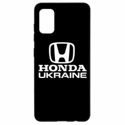 Чехол для Samsung A41 Honda Ukraine