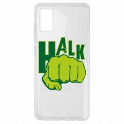 Чехол для Samsung A41 Hulk fist