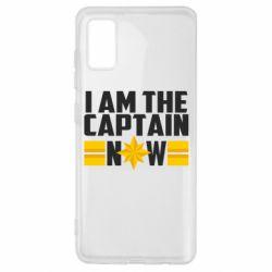Чохол для Samsung A41 I am captain now