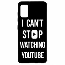 Чохол для Samsung A41 I can't stop watching youtube