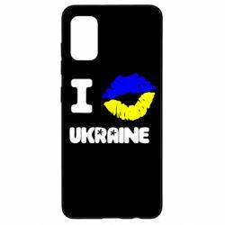 Чохол для Samsung A41 I kiss Ukraine