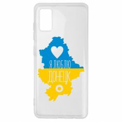 Чехол для Samsung A41 I love Donetsk, Ukraine