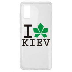 Чохол для Samsung A41 I love Kiev - з листком