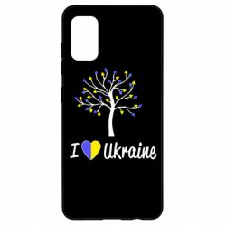Чехол для Samsung A41 I love Ukraine дерево