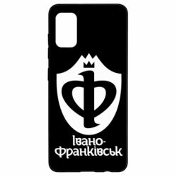 Чехол для Samsung A41 Ивано-Франковск эмблема