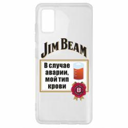Чохол для Samsung A41 Jim beam accident