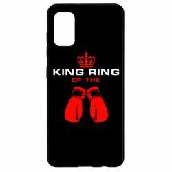 Чохол для Samsung A41 King Ring