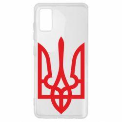 Чохол для Samsung A41 Класичний герб України
