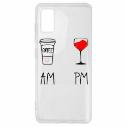 Чохол для Samsung A41 Кофе и бокал с вином