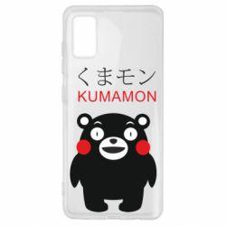 Чохол для Samsung A41 Kumamon