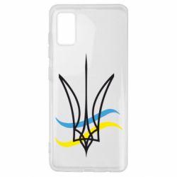 Чохол для Samsung A41 Кумедний герб України