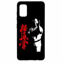 Чохол для Samsung A41 Kyokushin Kanku Master