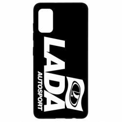 Чехол для Samsung A41 Lada Autosport
