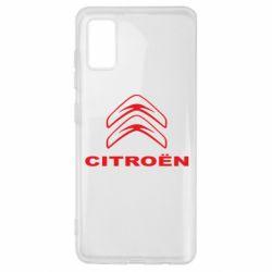 Чохол для Samsung A41 Логотип Citroen
