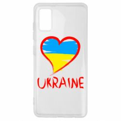 Чохол для Samsung A41 Love Ukraine