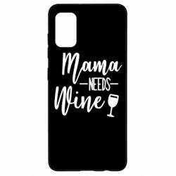 Чохол для Samsung A41 Mama need wine