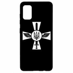 Чехол для Samsung A41 Меч, крила та герб