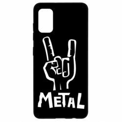 Чехол для Samsung A41 Metal