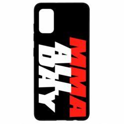 Чехол для Samsung A41 MMA All day