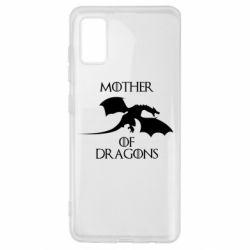 Чохол для Samsung A41 Mother Of Dragons