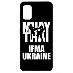 Чехол для Samsung A41 Muay Thai IFMA Ukraine
