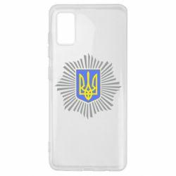 Чохол для Samsung A41 МВС України