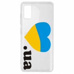Чохол для Samsung A41 Народився в Україні