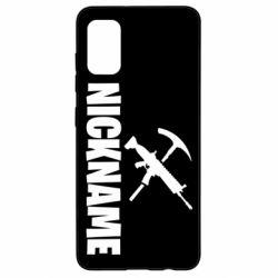 Чохол для Samsung A41 Nickname fortnite weapons